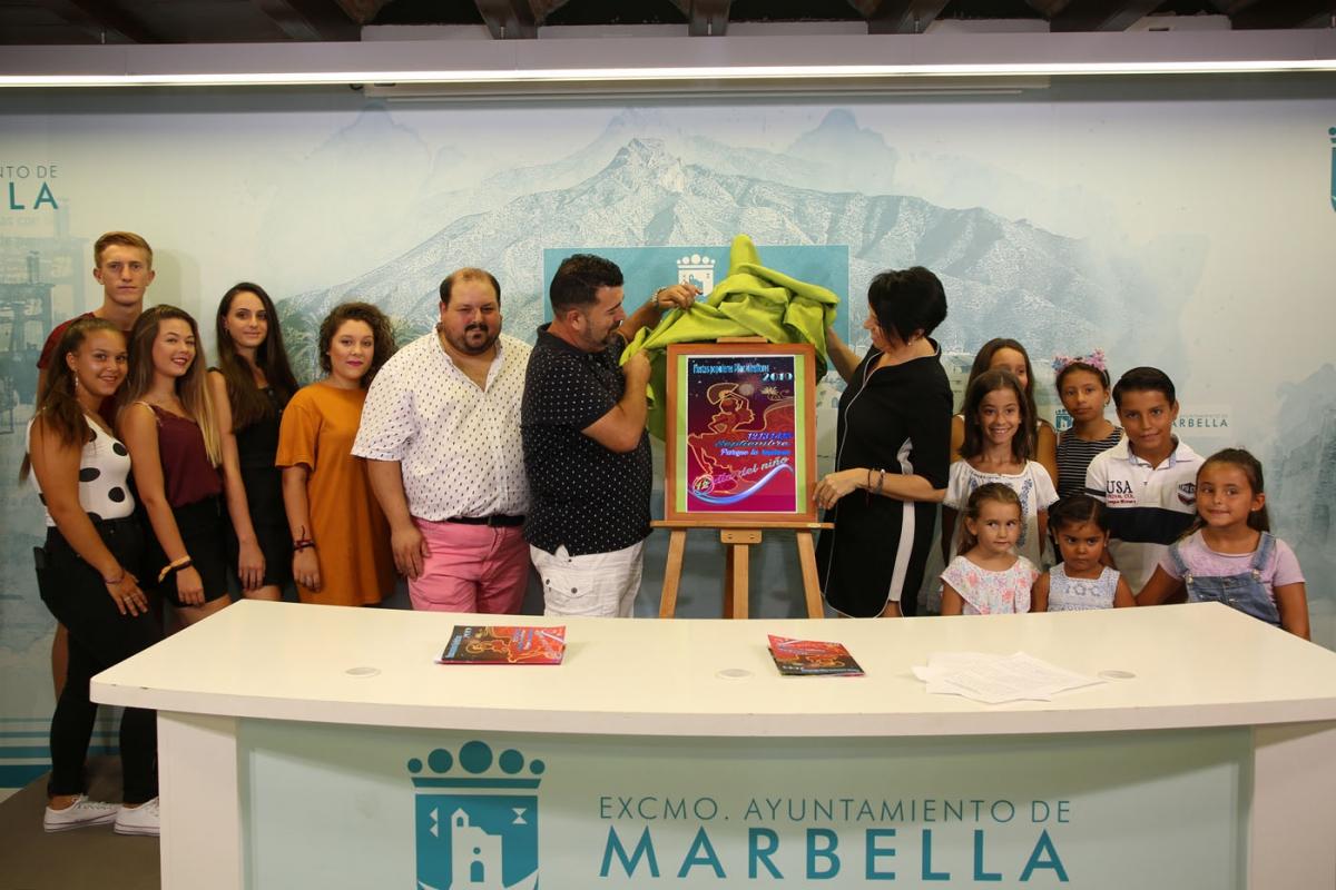 Las Fiestas Populares Pilar Miraflores se celebrarán este año en el parque de La Represa y contarán con Solera de Jerez como pregonera