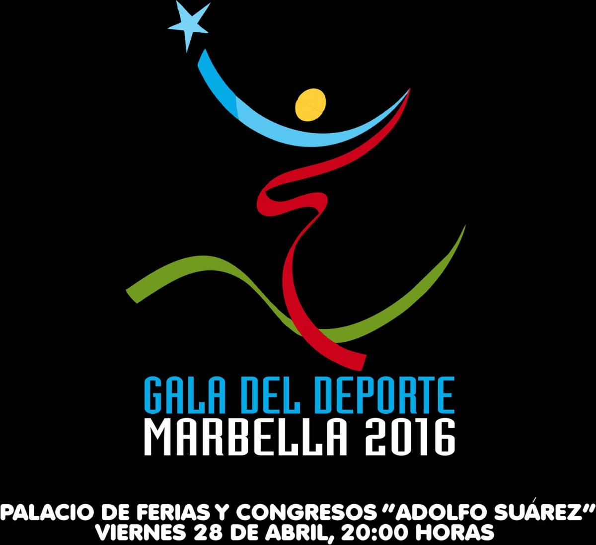 La Gala que premiará a los mejores deportistas y entidades de 2016 se celebrará el próximo 28 de abril en el Palacio de Congresos
