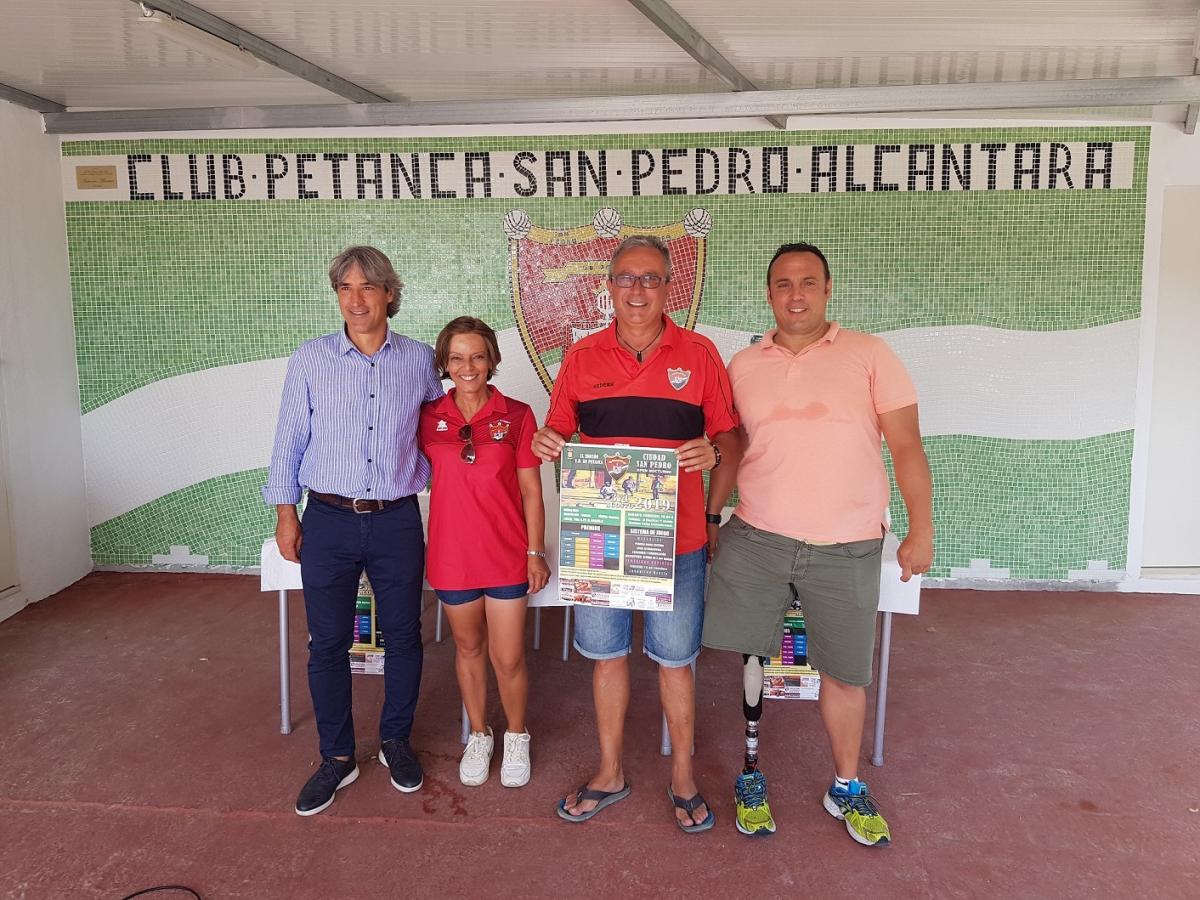 La XL Edición del Torneo de Petanca 'Ciudad de San Pedro' reunirá el 3 y 4 de agosto en el Polideportivo El Arquillo a más de medio centenar de equipos andaluces