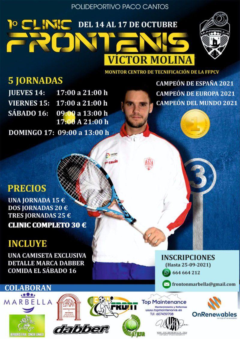 [16 Oct 2021] - CLINIC DE FRONTENIS: VÍCTOR MOLINA (Deportes, Deportes) Polideportivo Paco Cantos
